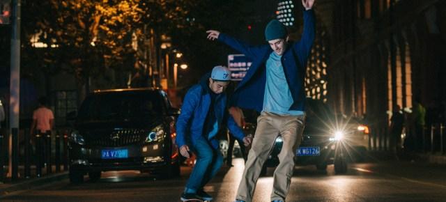 Levis Skateboarding Collection Checkout