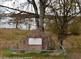 Stèle du Maquis Daniel