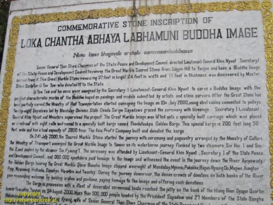 Loka Chantha Abhaya Labhamuni Paya