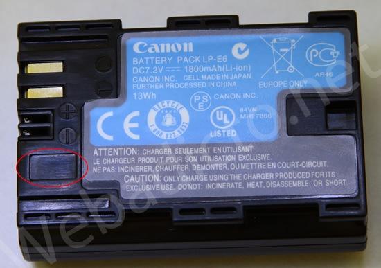 bateria-canon-lp-e6-original-4