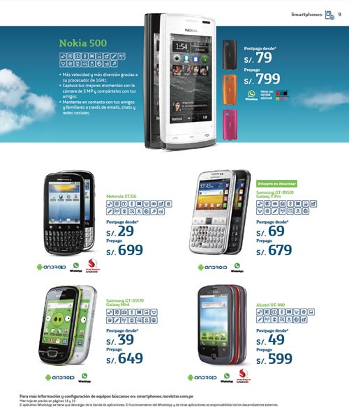 catalogo-movistar-agosto-2012-6