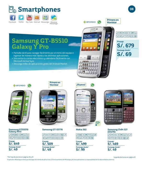catalogo-movistar-mayo-2012-05