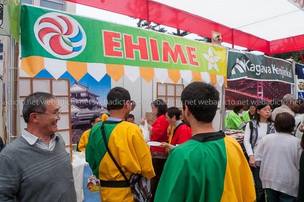 festival gastronomico japones 2013 apj-1090215