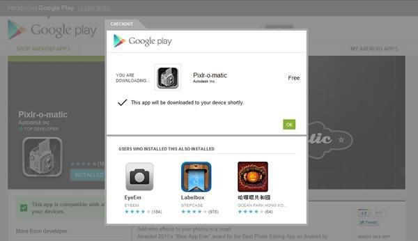 google-play-guia-descargar-aplicaciones-android-paso-paso-bajar-juego-confirmacion