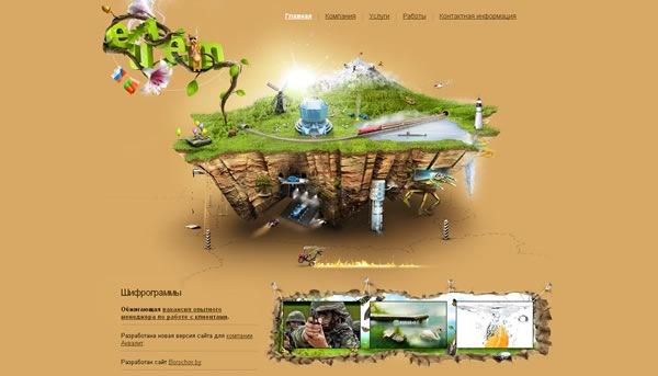 mejores-diseños-web-enero-2011-08
