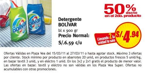 plaza-vea-oferta-marzo-2011-detergente-bolivar