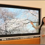 Sharp Shows World's First 7,680 x 4,320 Resolution TV