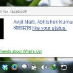 What's Up! Facebook! – A Must Have Google Chrome Add on For Facebook Addicts