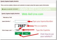 Check Iqama Status or Expiry Date online