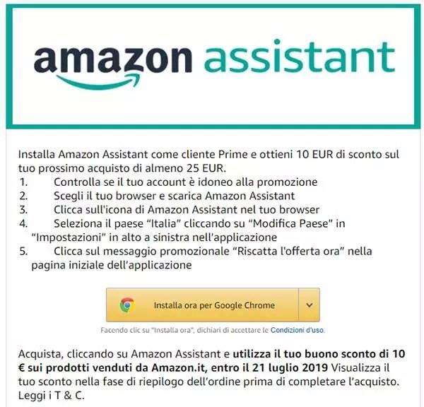Come ottenere 10€ di buono Amazon gratis