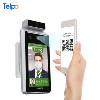 Scansione Green pass biometrico