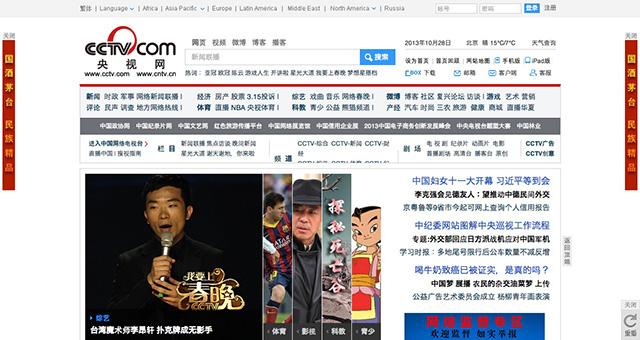 中国(CCTV)