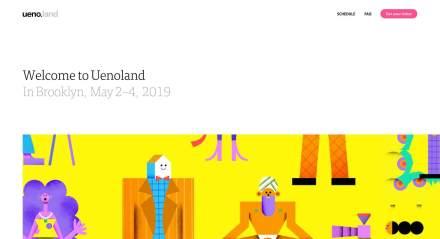 uenoland