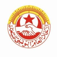 tunisie-ugtt