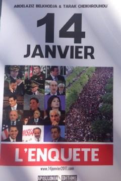14 Janvier, l'enquête (photo webdo.tn)