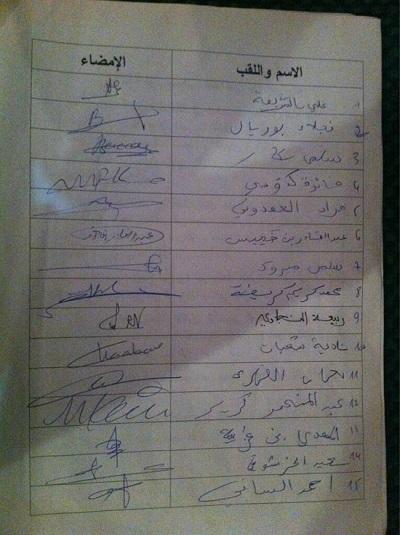 Liste des signataires 1sur5, Al Bawsala TN, 03-04-13