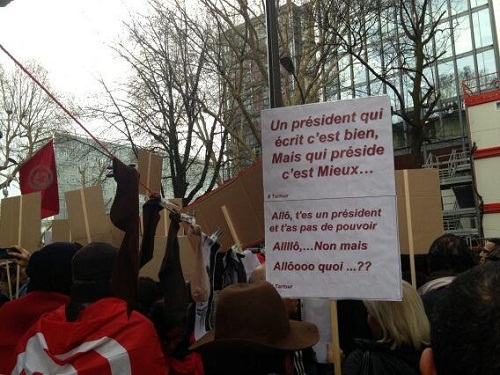 Rassemblement contre Marzouki IMA 1 (photo facebook)