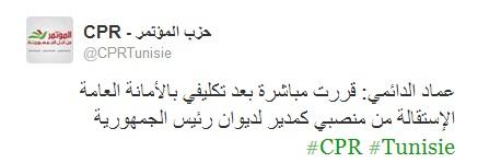 Tweet - CPR, Imed Daimi décide de démissionner de son poste de chef de cabinet de la Présidence de la République, 02-04-13