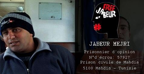 free jabeur