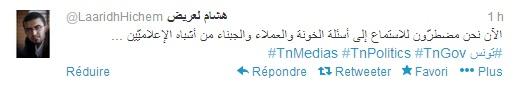 Tweet de Hicham laaryaedh, 29-07-13