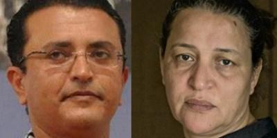 Abddennacer Aouini et Leila Ben Debba