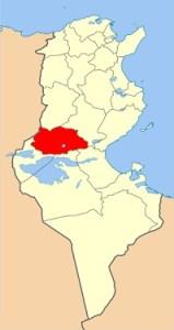 Gafsa, Tunisie