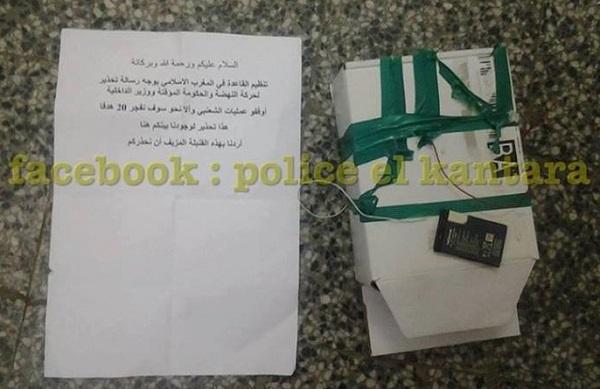 Lettre de menaces et colis suspect - Manar 2 02-08-2013 (photo Facebook)