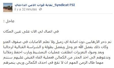 Syndicat FSI 3