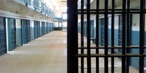 Prison en Tunisie
