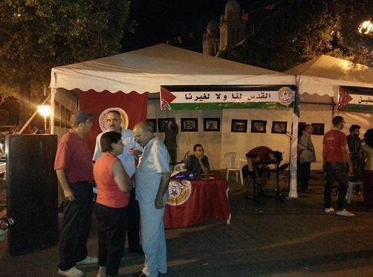 Collecte Gaza (credit photo - UGTT)