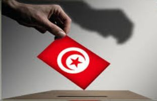 Elections Tunisie 2014