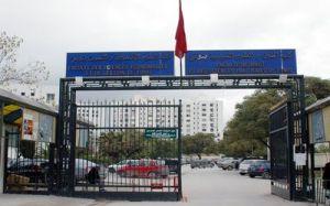 Faculte de droit et des sciences politiques de Tunis (campus El Manar)