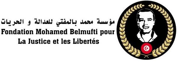 Fondation Mohamed Belmufti pour la justice et les libertés/ Crédit: Facebook