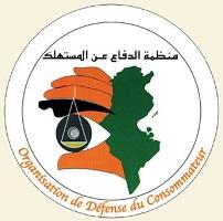 ODC Tunisie
