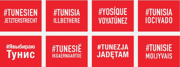 #Tunisie moi j'y vais
