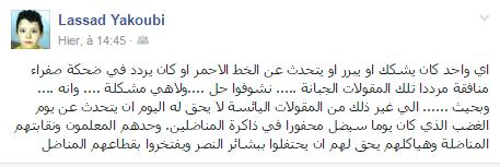 Publication de Lasad Yakoubi   Facebook