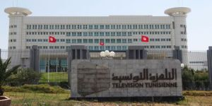 TV tunisienne