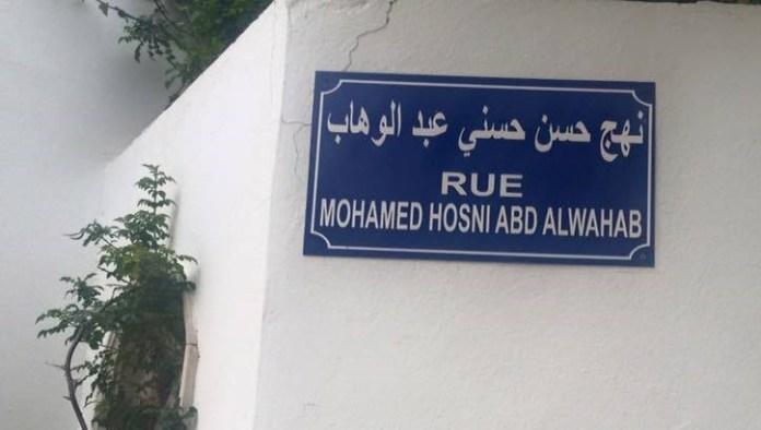 Hassan Abelwahab