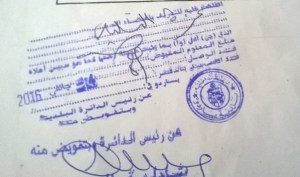 Signature légalisée