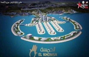khomsa2222