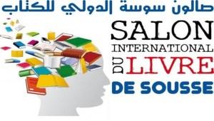 salon du livre de Sousse