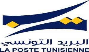 La Poste Tunisienne