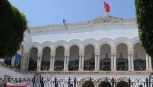 Tribunal de première instance de Tunis
