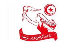 UNFT Tunisie