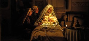 "Film iranien ""Muhammad, le messager de dieu"""