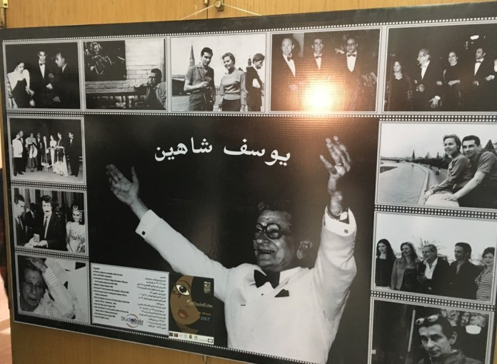 Exposition de photos de Youssef Chahine