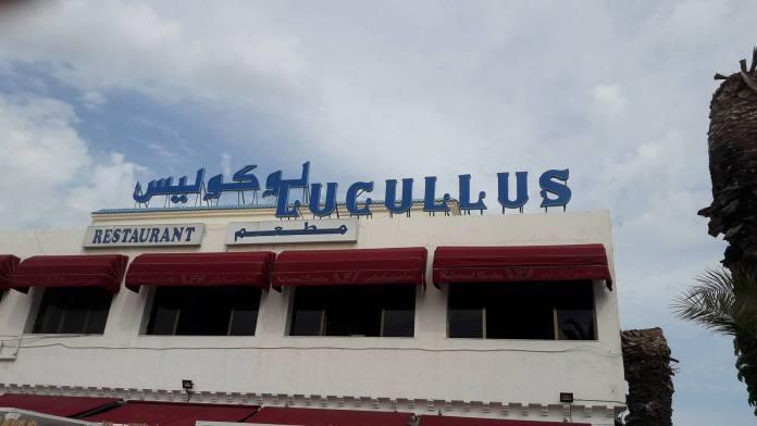 restaurant-lucullus