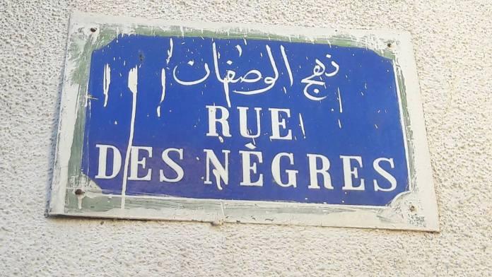 rue-des-negres-2