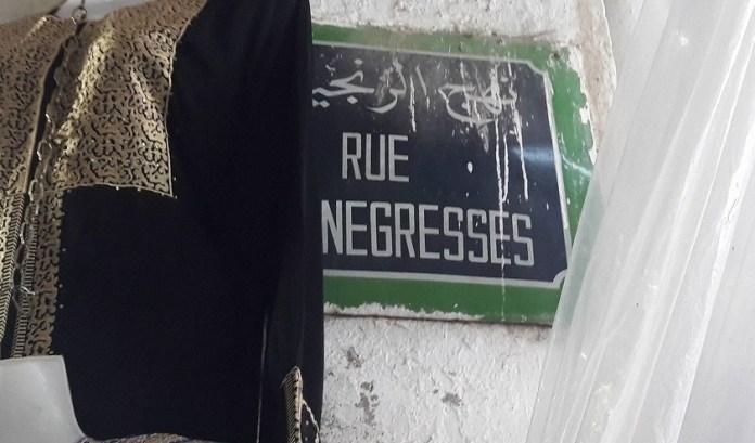 rue-des-negresses