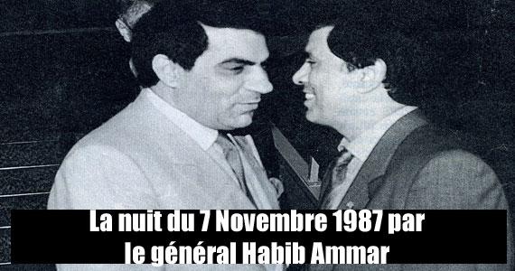 Habib_ammar_Zin_Ben_Ali